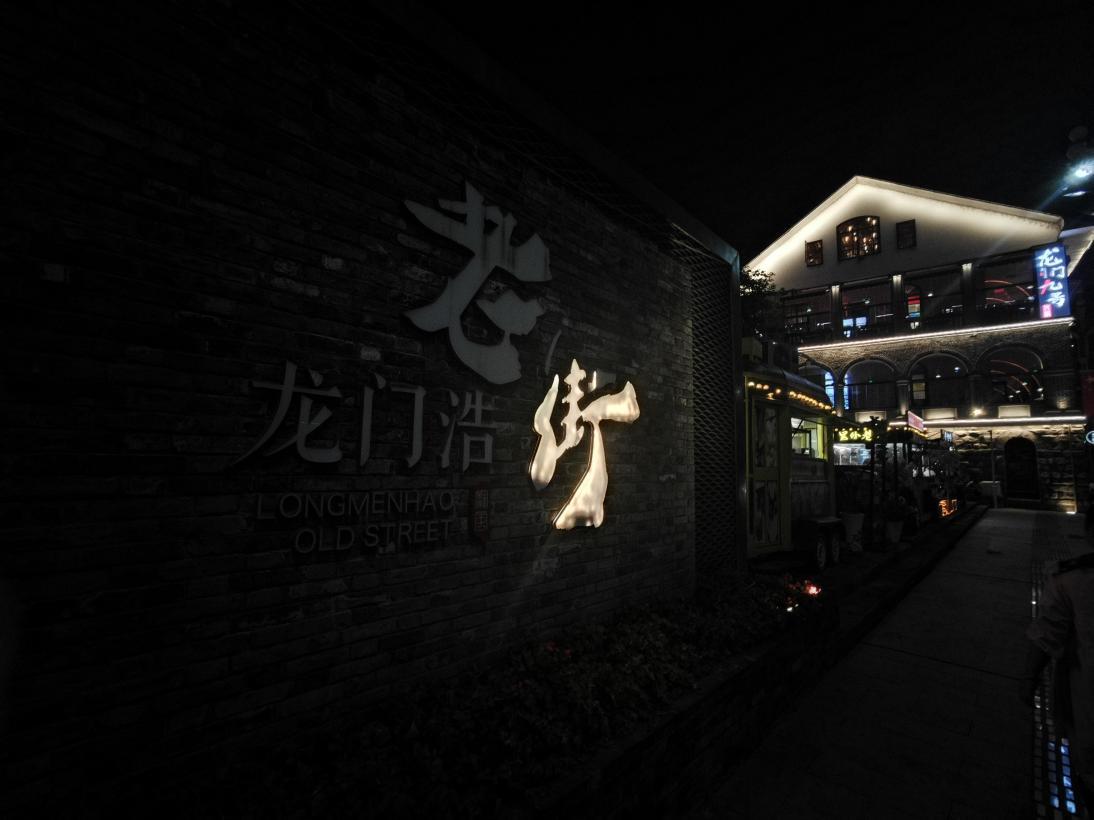 十一重庆游之二---重庆周边及博物馆篇